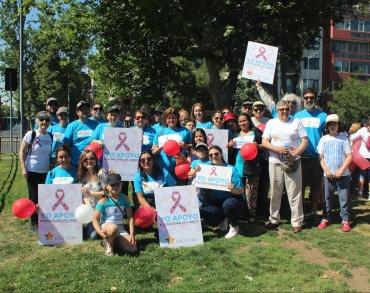 Fundacion GIST Chile participa en SANTIAGO: Marcha familiar apoyando la Ley Nacional del Cáncer